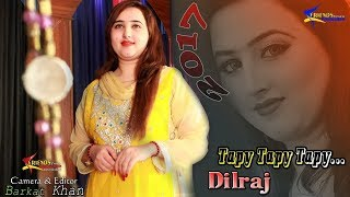Dil Raj Pashto New Tapy Tappy Tappey 2017 Za Dar Aghay Garzaoma Jamey Tore Tore