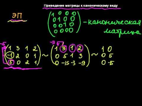 привести форму к каноническому виду онлайн калькулятор
