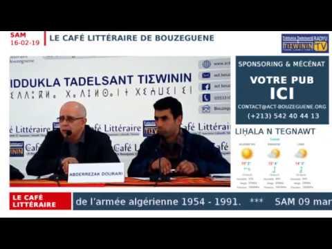 Le Café littéraire : Timlilit akked/Rencontre avec ABDERRAZAK DOURARI - SRID / LIVE
