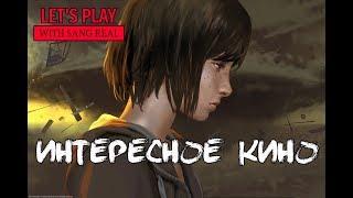 Life Is Strange - РУССКАЯ ОЗВУЧКА! #1 - Летсплей (Let's Play)