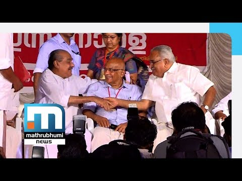 Kanam Goes All Out LDF Expansion In KM Mani's Presence | Mathrubhumi News
