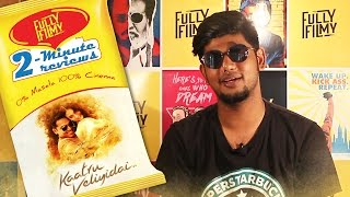 Kaatru Veliyidai - 2 Minute Review | Mani Ratnam | Fully Filmy