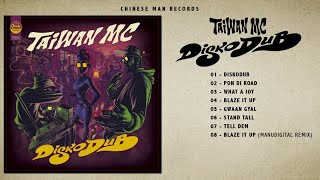 Taiwan Mc Diskodub Full EP.mp3