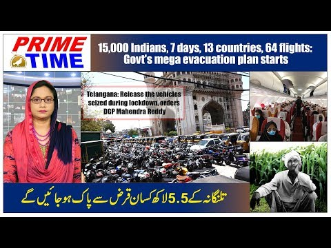 Siasat TV News | 8 May 2020 | Hyderabad & Telangana