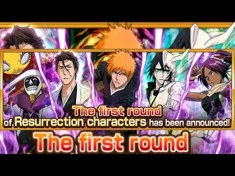 Bleach Brave Souls: Ressurrecion Parte 1 e Atualização 7.2.1 - Omega Play