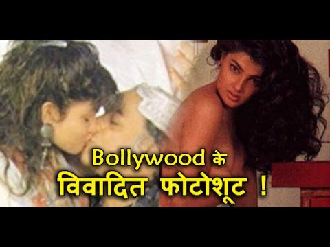 Bollywood के विवादित फोटोशूट !   India News Viral