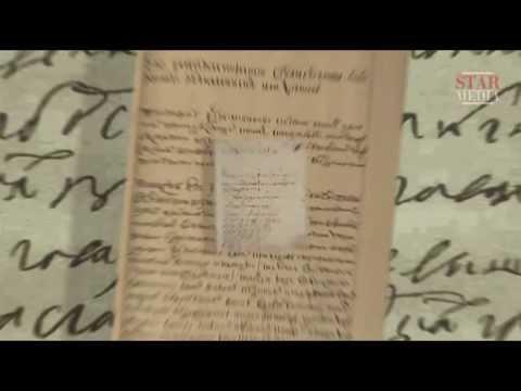 Указ Петра I...