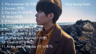(정승환) Jung Seung Hwan - Best Songs Compilation 노래 모음