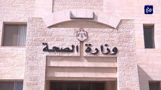 وزارة الصحة تنفي وجود إصابات بانفلونزا الخنازير في إربد - (2-12-2019)