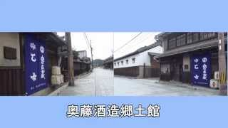 坂越 1 町並み (兵庫県赤穂市) A street in Sakoshi Ako city Hyogo prefecture