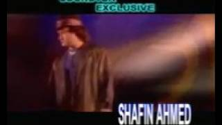 Amar rogin  koto golo din bangla songs by shafin