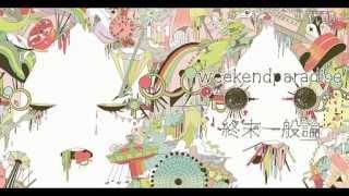 【Weekend Paradise】ラストループ【鹿乃】?在?播放??酷网,??高清在??看