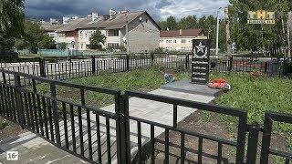 В с. Железнодорожный закончено благоустройство памятника участникам ВОВ