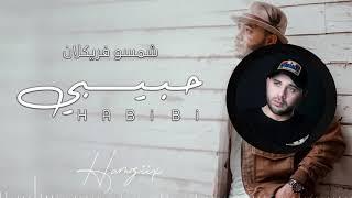 Chemsou Freeklane - Habibi l شمسو فريكلان - حبيبي (HAMZIIX REMIX)