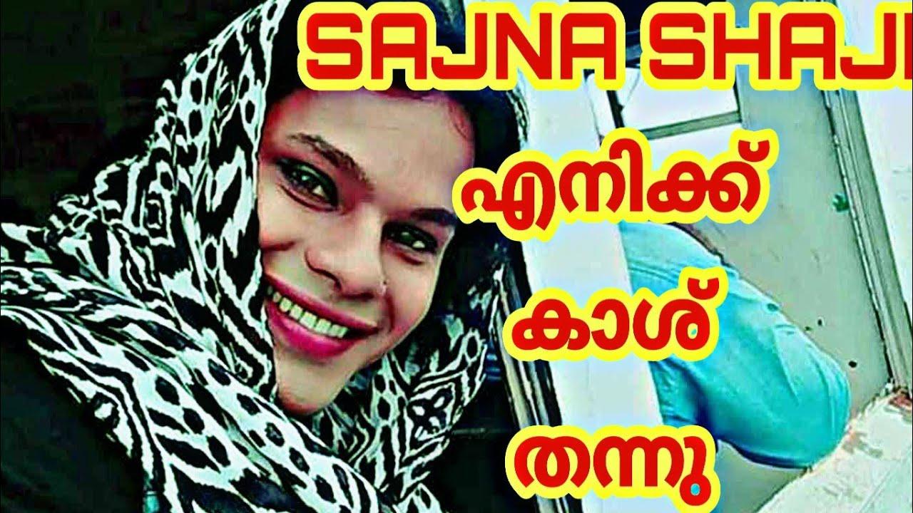 Download Sajna Shaji   Sajna Shaji Latest News   Sajana Shaji   Sajna Shaji News   Seema vineeth  Sajna Shaji
