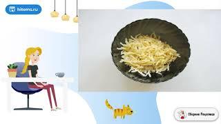 Салат с индейкой помидором и сыром Вкусный салат рецепт