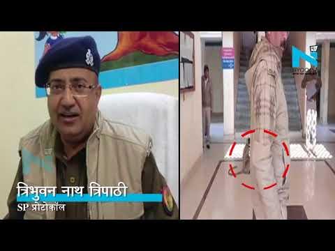Agra : SSP Office में लंगूर की तैनाती, Video Viral | NYOOOZ UP