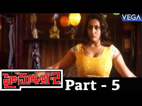 High School 2 Telugu Movie Part #5 : Super...