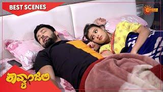 Kavyanjali - Best Scenes | Full EP free on SUN NXT | 10 Mar 2021 | Kannada Serial