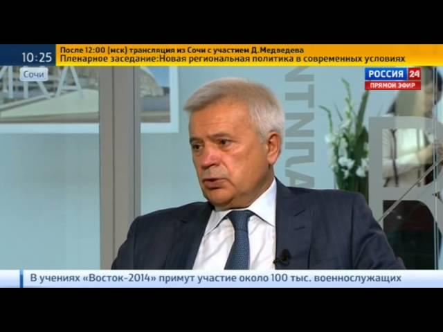 Вагит Алекперов: сможет ли Россия привлечь зарубежных инвесторов