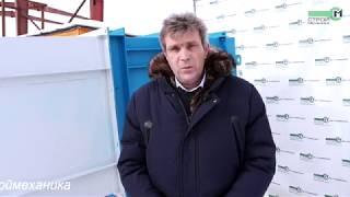 Обзор элеватора ковшового серии ЭКЛ ТУЛЬСКИЙ КОНВЕЙЕР