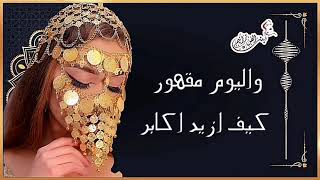 قد كنت في حبك فنان وشاعر اداء فنانه اليمن الاولي هدى مساعد وياسمين مساعد كلمات الشاعره تلميذتك يازمن