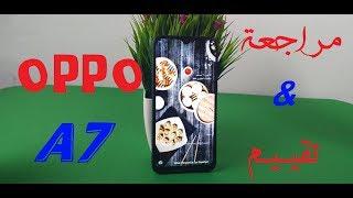 OPPO A7 |