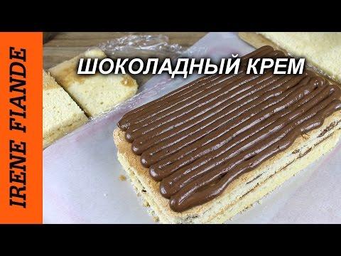 Печенье «Бретон» (утилизация желтков) : Выпечка сладкая