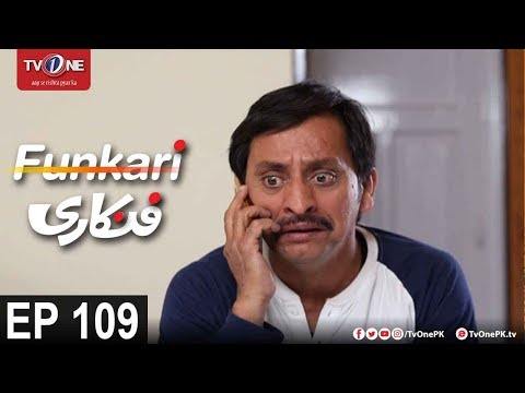 Funkari - Episode 109 - TV One Drama - 23rd November 2017