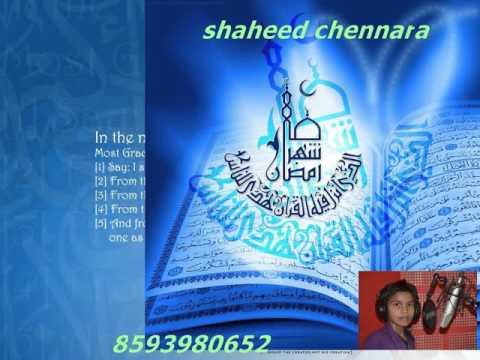 pakalal nishani alam shaheed chennara