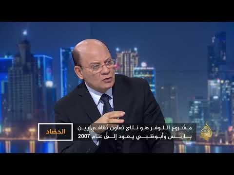 الحصاد- الخليج.. ملف العمالة الأجنبية  - 00:21-2017 / 11 / 11