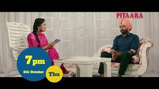 Tarsem Jassar | Shonkan Filma Di | Promo | Pitaara TV