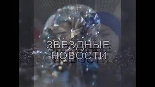 Как живет Настасья Самбурская из Универа. Универ.Новая общага.