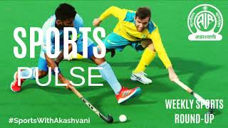 Sports Pulse | Weekly Sports Round-up | All India Radio