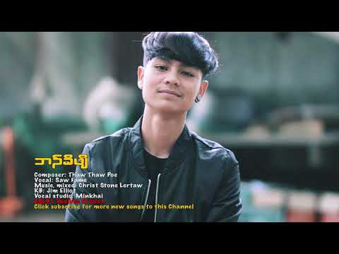 Karen new song Ba Kaw Plo by Fame [OFFICIAL AUDIO]