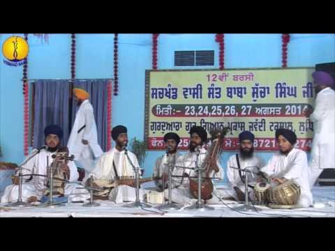 Sant Baba Sucha Singh ji - 12th Barsi (2014) : Bhai Sripal Singh ji Hazoori Raagi Sri Darbar Sahib