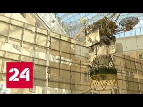 Первая ласточка: сеть 5G впервые связала Санкт-Петербург и Хельсинки - Россия 24