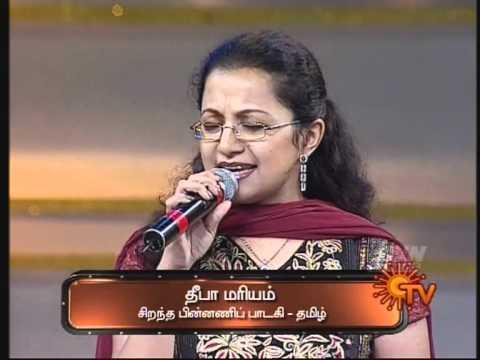 Deepa MiriamReceiving Play back Singer Film Fare Award