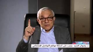 د. رضوان السيد ضيف الحلقة الأولى من حديث العرب يجيب على أسئلتكم