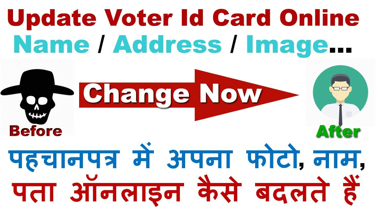How to apply voter id card in delhi online dating