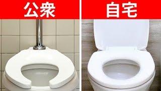 多くの公衆トイレに蓋が付いていない理由