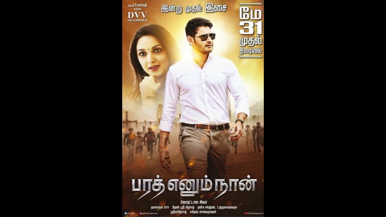 Bharath ennum naan movie online