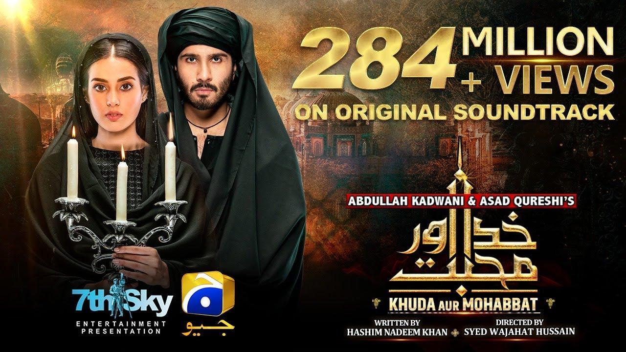 Download Khuda Aur Mohabbat | OST | Rahat Fateh Ali Khan | Nish Asher | Har Pal Geo