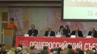 ЖК Царицыно Всероссийский съезд обманутых дольщиков HDV