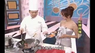 中餐丙級證照篇─13-紅燒肉塊