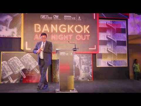 IT&CMA 2019 Opening & Welcome Reception - Mr Ng Darren, MD, TTG Asia - Unravel Travel TV