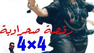 رقصة 4×4 _اجيال اسا للطرب الحساني والموسيقى العصرية