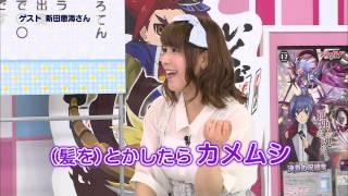 2014年7月12日放送 出演者:徳井青空、橘田いずみ、愛美.