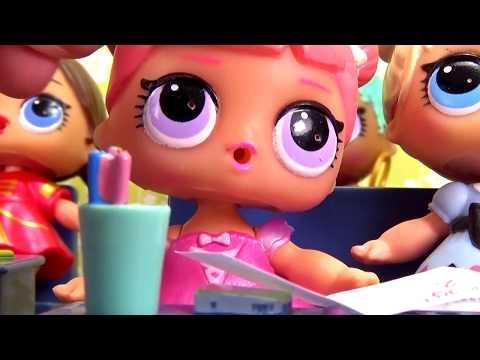 Видео: Куклы ЛОЛ LOL Surprise мультик ДОМАШНЕЕ ЗАДАНИЕ Игрушки видео для детей  Вероничка Лалалупси