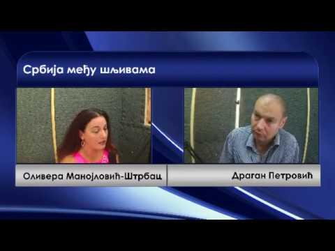 Србија на вези 11 09 2017  Гост Др  Драган Петровић